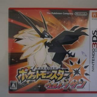 ポケモン - 3DSソフト ポケットモンスター ウルトラサン