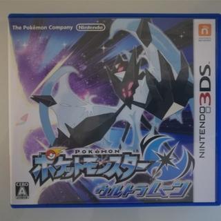 ポケモン - 3DSソフト ポケットモンスター ウルトラムーン