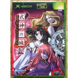 エックスボックス(Xbox)の7/22まで XBOX 式神の城 EVOLUTION 紅(新品)(家庭用ゲームソフト)
