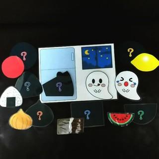 くいしんぼおばけ 手遊び歌 パネルシアター ペープサート カードシアター(おもちゃ/雑貨)