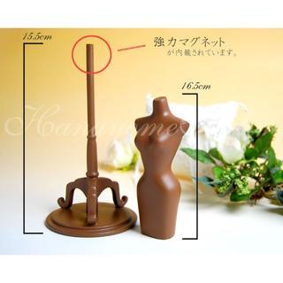 【新品】 1/6サイズ ミニチュアトルソー 4体セット 27㎝ バービー人形(その他)