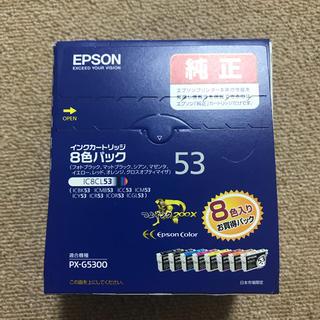 新品epson 純正インクカードリッジ px-g5300用(オフィス用品一般)