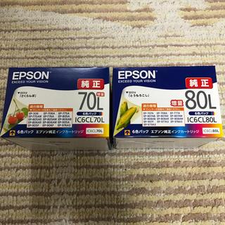 エプソン(EPSON)の専用出品(オフィス用品一般)