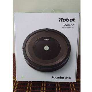 アイロボット(iRobot)の【新品未開封品】iRobot ロボット掃除機 ルンバ890(掃除機)
