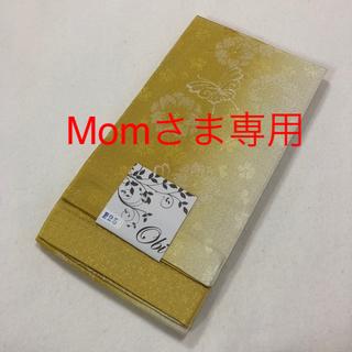 Momさま専用☆半幅帯No.25(浴衣帯)