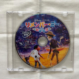 Disney - 未使用 『リメンバーミー』DVD&クリアケース