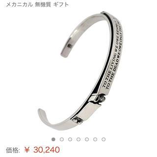 ドクターモンロー(Dr.MONROE)のDr MONROE   シルバーブレスレット925(リング(指輪))
