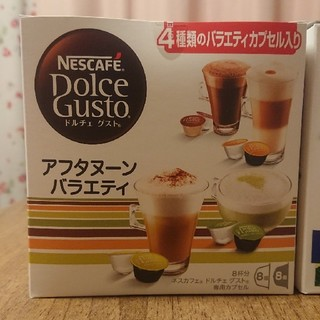 ネスレ(Nestle)のドルチェグストカプセル  2箱(その他)