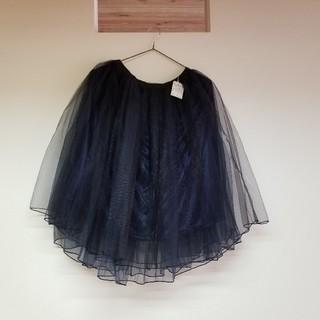 アーカイブ(Archive)の新品 archives チュールスカート 紺色 Mサイズ ¥4600(ひざ丈スカート)