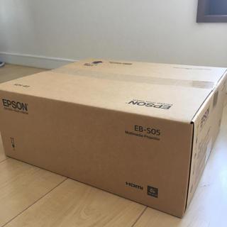 エプソン(EPSON)の【未使用品】エプソンEB-S05(プロジェクター)