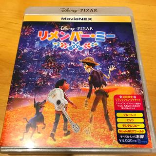 Disney - リメンバーミー ブルーレイ DVDセット