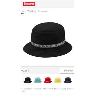 シュプリーム(Supreme)のsupreme  帽子 ハット シュプリーム   fcrb(ハット)