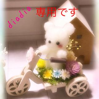 三輪車でお出掛けくまちゃん♡yuunatsuki様専用です♡