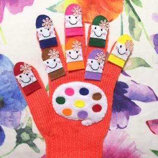 どんないろがすき パレット ♡ 手袋シアター 保育士(知育玩具)