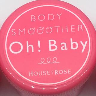 ハウスオブローゼ(HOUSE OF ROSE)の新品☆ハウス オブ ローゼ ボディスムーザー(ボディソープ / 石鹸)