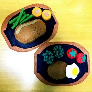 フェルトままごと ファミレスメニュー(おもちゃ/雑貨)