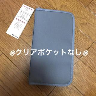 ムジルシリョウヒン(MUJI (無印良品))の無印良品 パスポートケース クリアポケットなし(旅行用品)