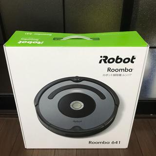 アイロボット(iRobot)のルンバ(掃除機)