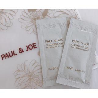 ポールアンドジョー(PAUL & JOE)のPAUL & JOE ♡ クレンジングジェル(クレンジング / メイク落とし)