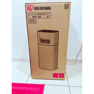 アイリスオーヤマ(アイリスオーヤマ)のIRIS OHYAMA サーキュレーター衣類乾燥除湿機(衣類乾燥機)