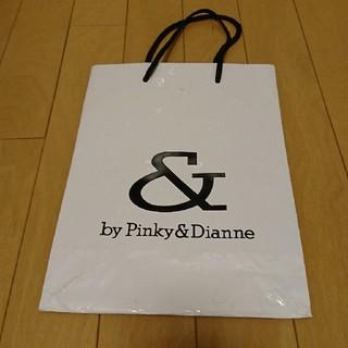 アンドバイピーアンドディー(&byP&D)の★格安 & by Pinkey&Dianne紙袋★(ショップ袋)