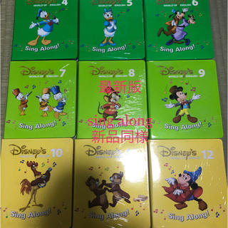 Disney - DWE 最新版 シングアロング DVD 4〜12