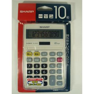 シャープ(SHARP)の新品未開封 シャープ ラバーフィット電卓ナイスサイズ10桁 EL-N421X(オフィス用品一般)