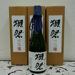 獺祭 磨き二割三分 720ml 3本(日本酒)