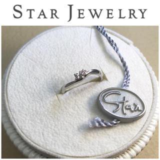 スタージュエリー(STAR JEWELRY)のStarJewelry Pt950 ピンクダイヤモンド リング スタージュエリー(リング(指輪))