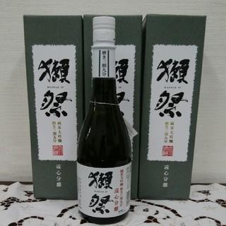 獺祭  磨き三割九分  遠心分離 720ml 3本(日本酒)