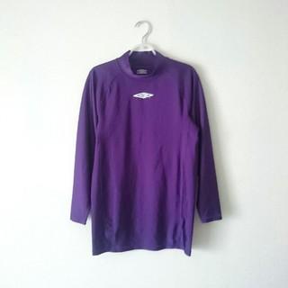 アンブロ(UMBRO)の【未使用品】UMBRO・メンズアンダーシャツ(ウェア)