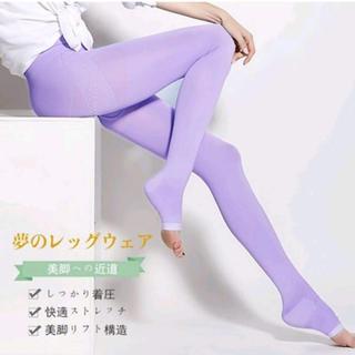 大人気♡脚痩せ専用♡美脚トレンカ♡ 寝ている間に簡単むくみケア ピンク(レギンス/スパッツ)