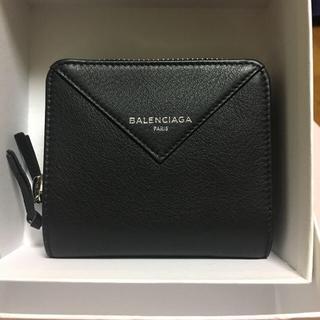 Balenciaga - 新品正規 バレンシアガ 二つ折り財布 ペーパー ビルフォールド ブラック 黒