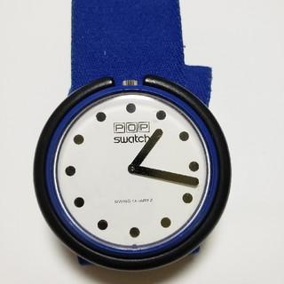 スウォッチ(swatch)のジャンク品 スウォッチ swatch (その他)