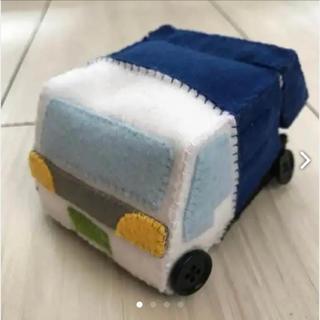在庫1点‼️ ハンドメイド フェルト 清掃車(おもちゃ/雑貨)