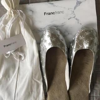 Francfranc - 新品 ルームシューズ シルバー スリッパ スター 星 夏用