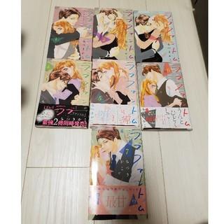 小学館 - 【漫画】ラブファントム/1~7巻