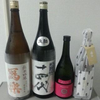 十四代吟醸酒1.8㍑・写楽純米吟醸1.8㍑・新政亜麻猫別・新政コスモス720㍉(日本酒)