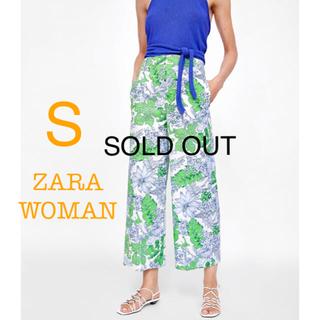 ザラ(ZARA)の新品未使用 ZARA WOMAN ハイウエスト フラワー ワイドパンツ (クロップドパンツ)