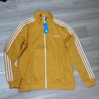 アディダス(adidas)のadidas Originals Track Jacket In Yellow(ジャージ)