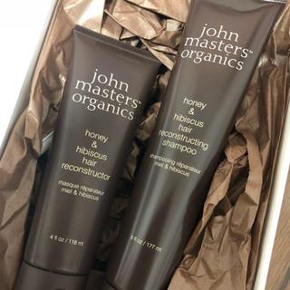 ジョンマスターオーガニック(John Masters Organics)のH&H ヘアシャンプー トリートメントset(シャンプー)