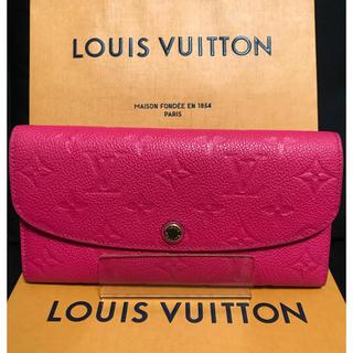 LOUIS VUITTON - ルイヴィトン アンプラント ポルトフォイユ エミリー 美品 廃盤カラー 希少
