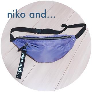 ニコアンド(niko and...)のniko and...//ボディバッグ(ボディバッグ/ウエストポーチ)