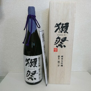 未開栓 獺祭 二割三分 桐箱 木箱 1800ml 2割3分(日本酒)
