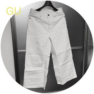 ジーユー(GU)のGU//デニムワイドパンツ(デニム/ジーンズ)
