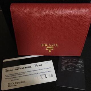PRADA - PRADA 財布 1回の使用のみ