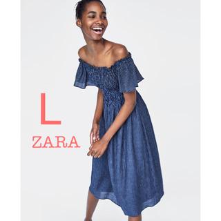 ザラ(ZARA)の新品未使用 ZARA オフショル ストライプ 膝丈 ワンピース L(ひざ丈ワンピース)