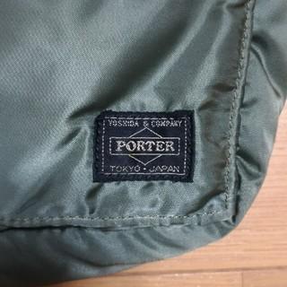 ポーター(PORTER)のポーター タンカー・ブリーフケース 人気のセージグリーンです!ショルダー付(ショルダーバッグ)
