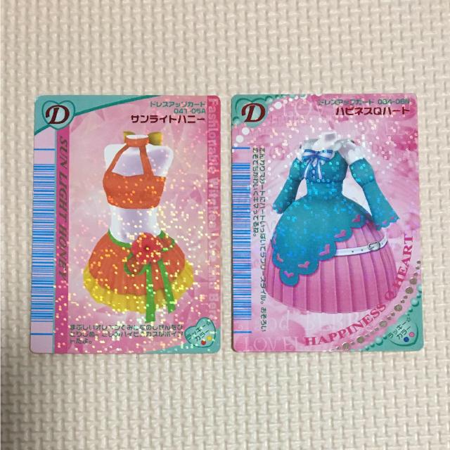 ♡ラブandベリー ドレスアップカード 2枚セット♡