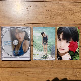 モーニングムスメ(モーニング娘。)の未開封 道重さゆみ Blue Rose メイキングDVD 〜特別編集版〜(アイドルグッズ)